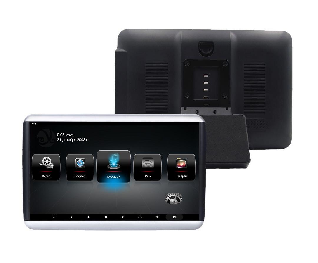 Монитор навесной FarCar 12.5' на Android 9.0 (Z991) (+ Салфетки из микрофибры в подарок)