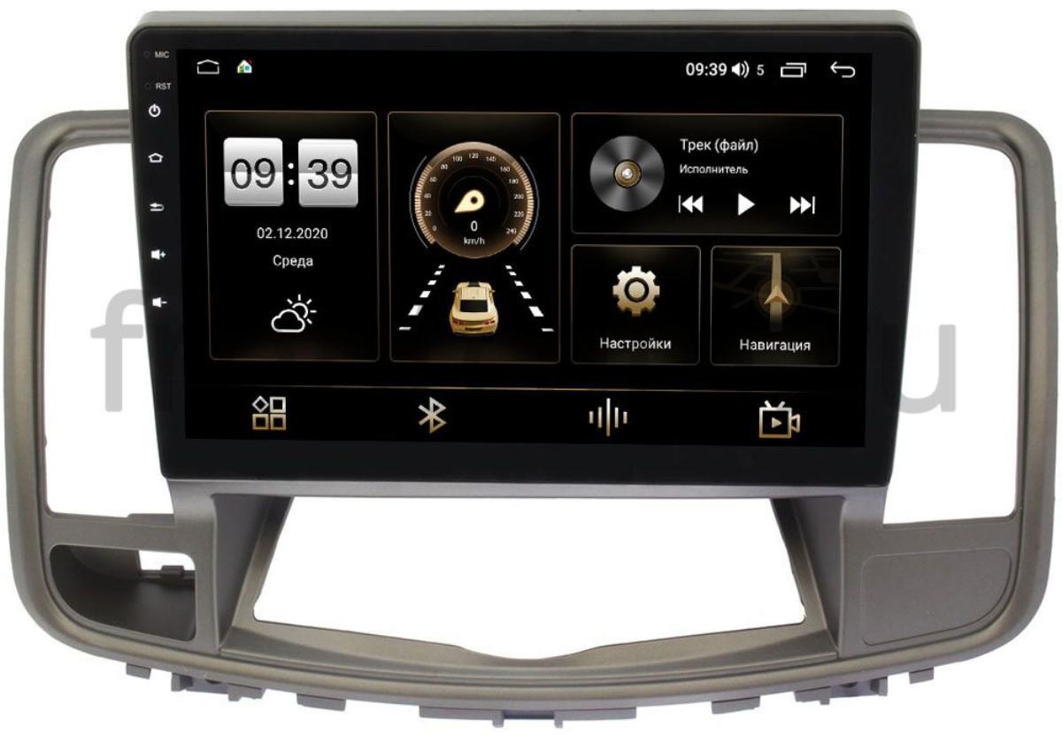 Штатная магнитола Nissan Teana II 2008-2013 LeTrun 4165-1025 на Android 10 (4G-SIM, 3/32, DSP, QLed) (+ Камера заднего вида в подарок!)