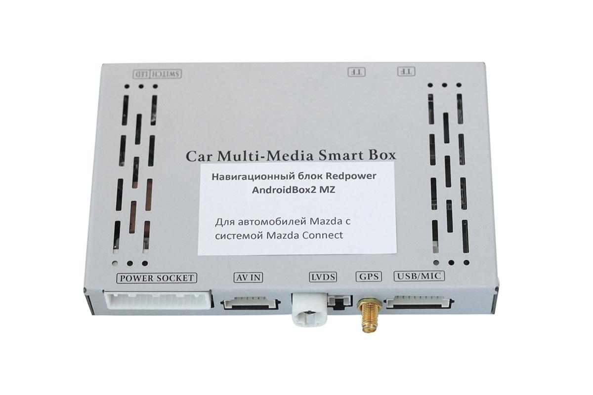 Навигационный блок для Mazda 3, 6, 9, CX-3 и CX-5 Redpower AndroidBox2 MZRedPower<br>Навигационный блок для автомобилей с Mazda с системой Mazda Connect и сенсорным экраном 7-8 дюймов, не меняет штатный монитор, звук и радио