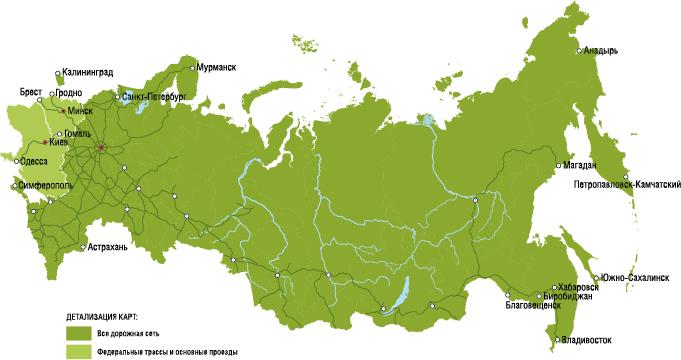 Карта Garmin Дороги России. РФ. ТОПО. Навиком (на SD)