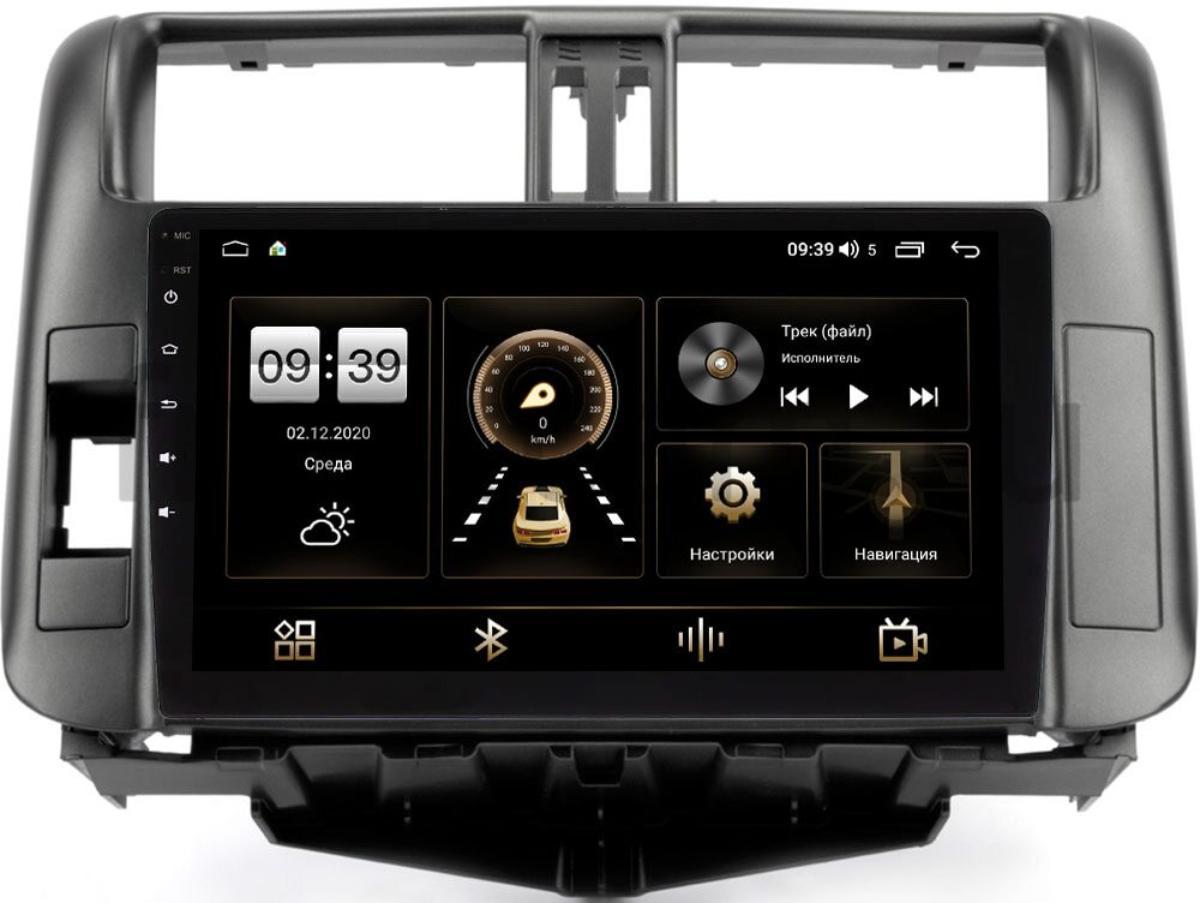 Штатная магнитола LeTrun 4166-9-FC526-1 для Toyota LC Prado 150 2009-2013 (для авто без усилителя) (темно-серая) на Android 10 (4G-SIM, 3/32, DSP, QLed) (+ Камера заднего вида в подарок!)