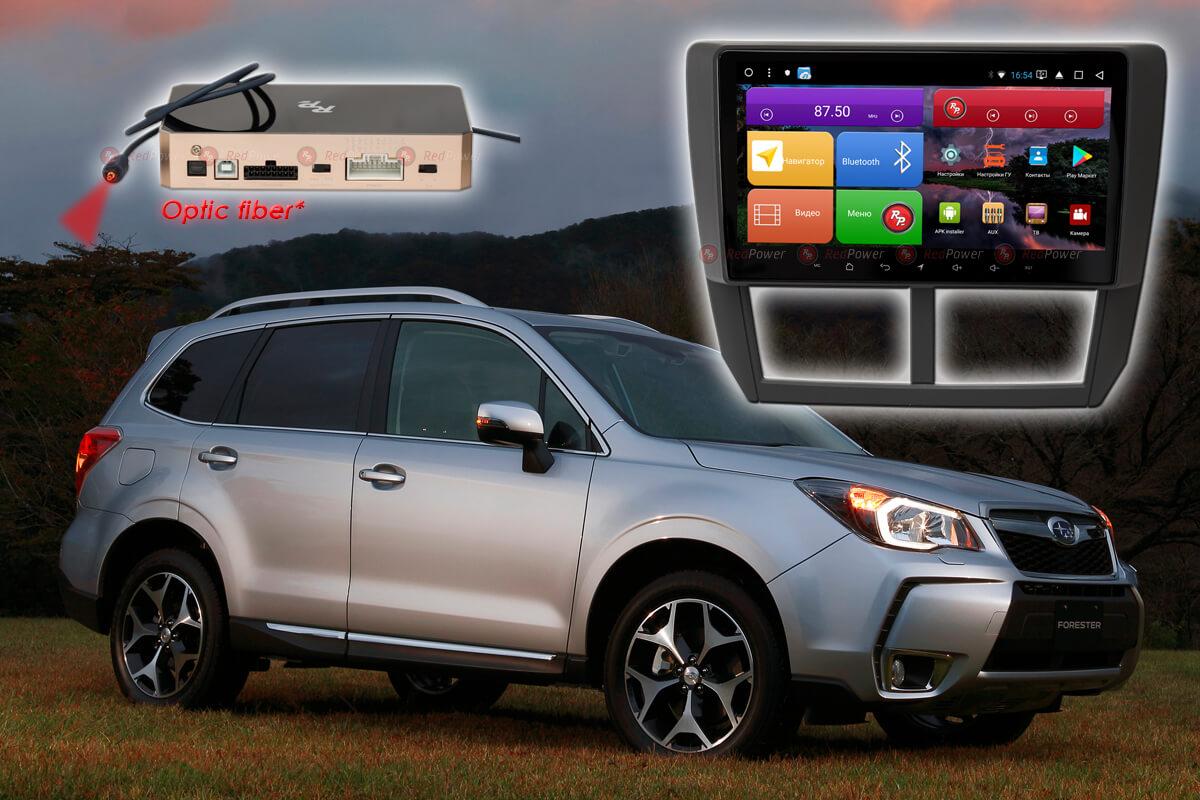 Автомагнитола для Subaru RedPower K 51062 R IPS DSP ANDROID 8+ (+ Камера заднего вида в подарок!)