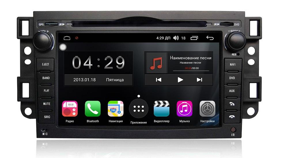 Штатная магнитола FarCar s300-SIM 4G для Chevrolet Aveo, Epica, Captiva на Android (RG020) (+ Камера заднего вида в подарок!)