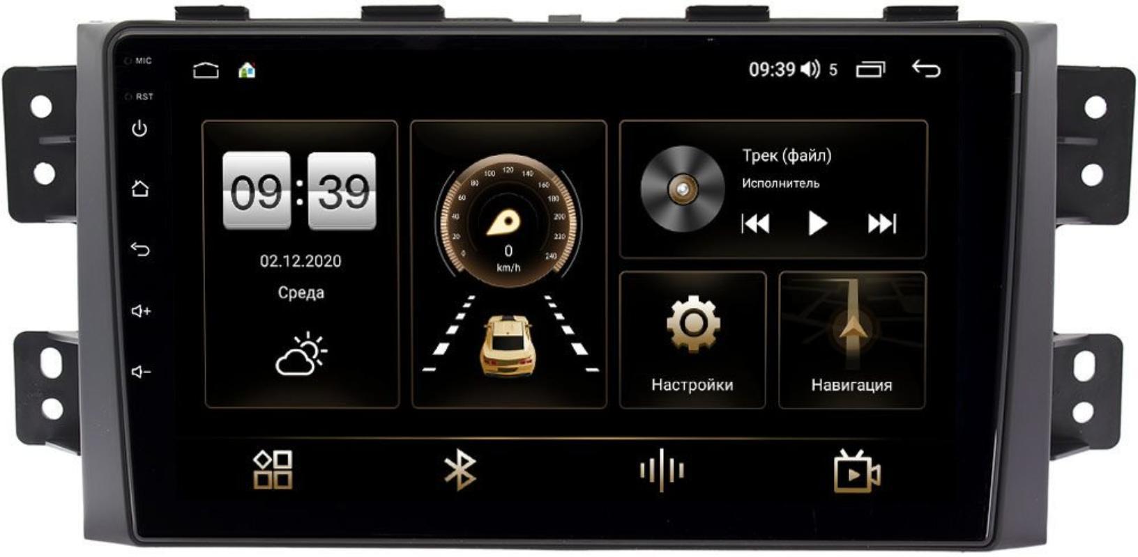 Штатная магнитола Kia Mohave I 2008-2018 LeTrun 4166-9142 на Android 10 (4G-SIM, 3/32, DSP, QLed) (+ Камера заднего вида в подарок!)