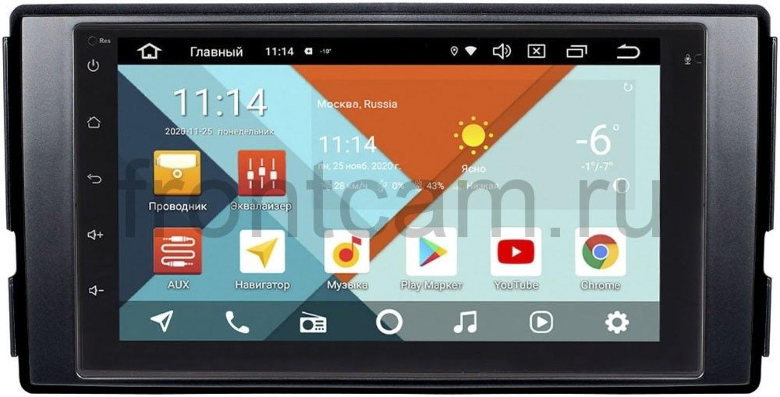 Магнитола для Hyundai Santa Fe II Wide Media KS7001QR-3/32-RP-HDSFB-183 на Android 10 (DSP CarPlay 4G-SIM) (+ Камера заднего вида в подарок!)