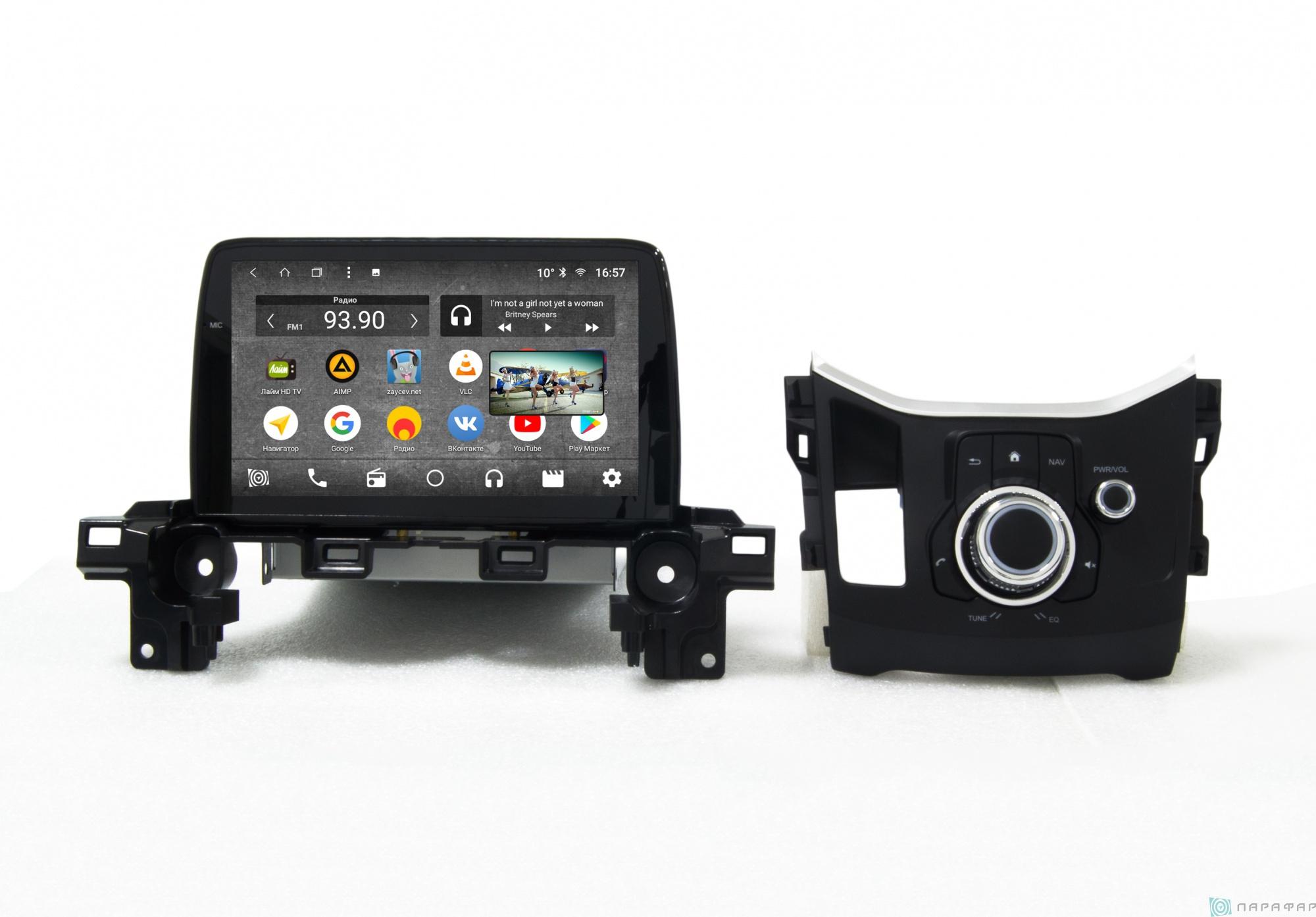 Штатная магнитола Parafar с IPS матрицей для Mazda CX-5 на Android 7.1.2 (PF981K) bluboo picasso 5 0inch ips hd android 5 1 smartphone black