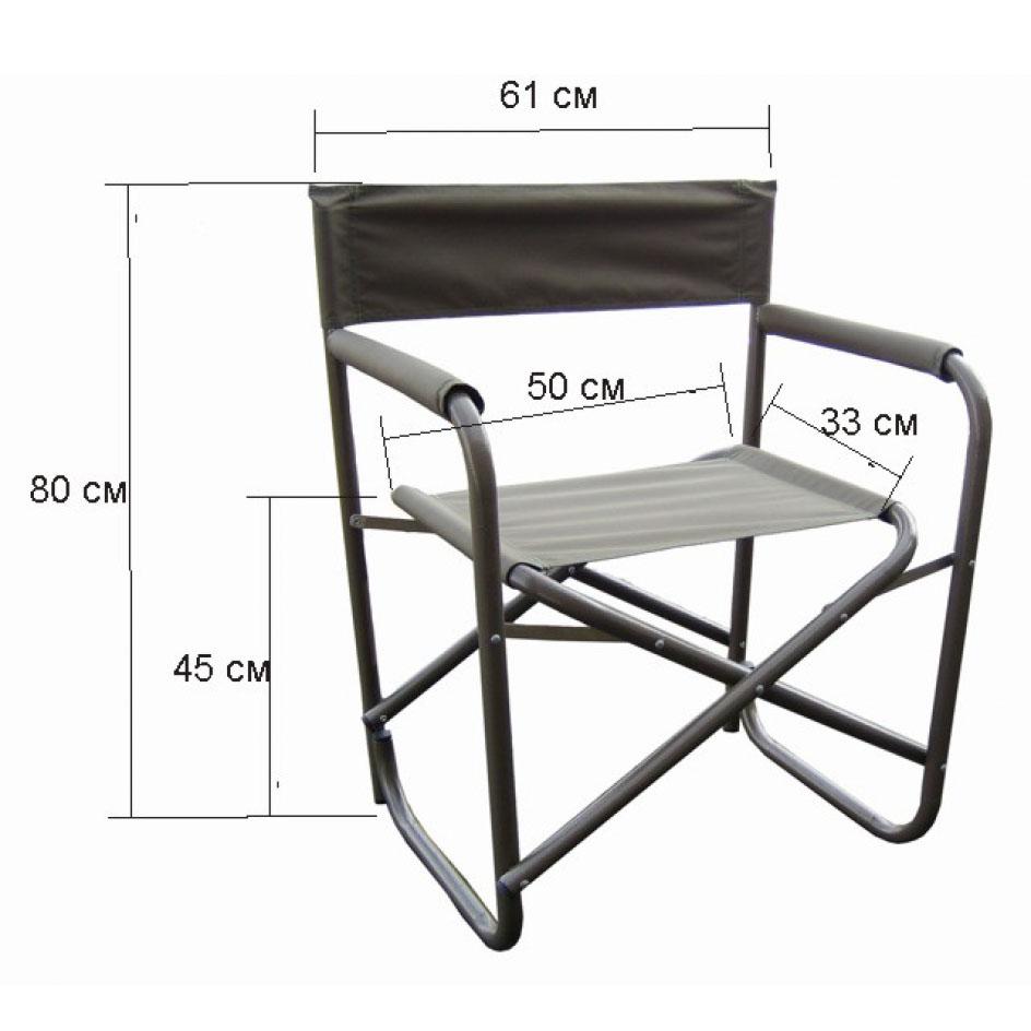 Кресло Митек кресло greenhouse hfc 058 складное