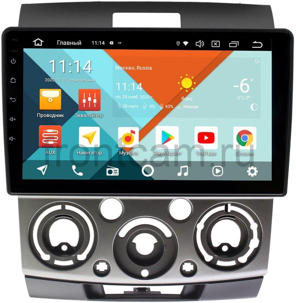 Штатная магнитола Mazda BT-50 I 2006-2011 Wide Media KS9139QR-3/32 DSP CarPlay 4G-SIM Android 10 (+ Камера заднего вида в подарок!)