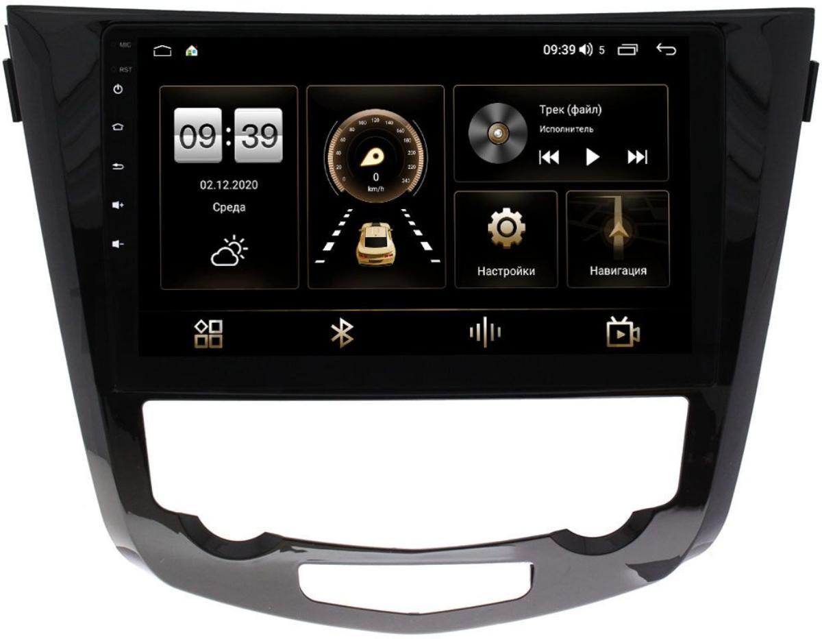 Штатная магнитола Nissan Qashqai II, X-Trail III (T32) 2015-2021 LeTrun 4165-1010 для авто с NAVI на Android 10 (4G-SIM, 3/32, DSP, QLed) (+ Камера заднего вида в подарок!)