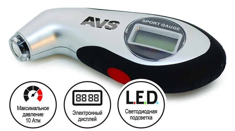 Манометр автомобильный цифровой для шин AVS EL-800 цена