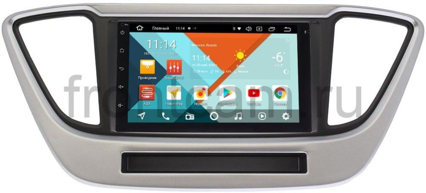 Штатная магнитола Hyundai Solaris II Wide Media KS7001QR-3/32-RP-HDLSLc-33 на Android 10 (DSP CarPlay 4G-SIM) (+ Камера заднего вида в подарок!)