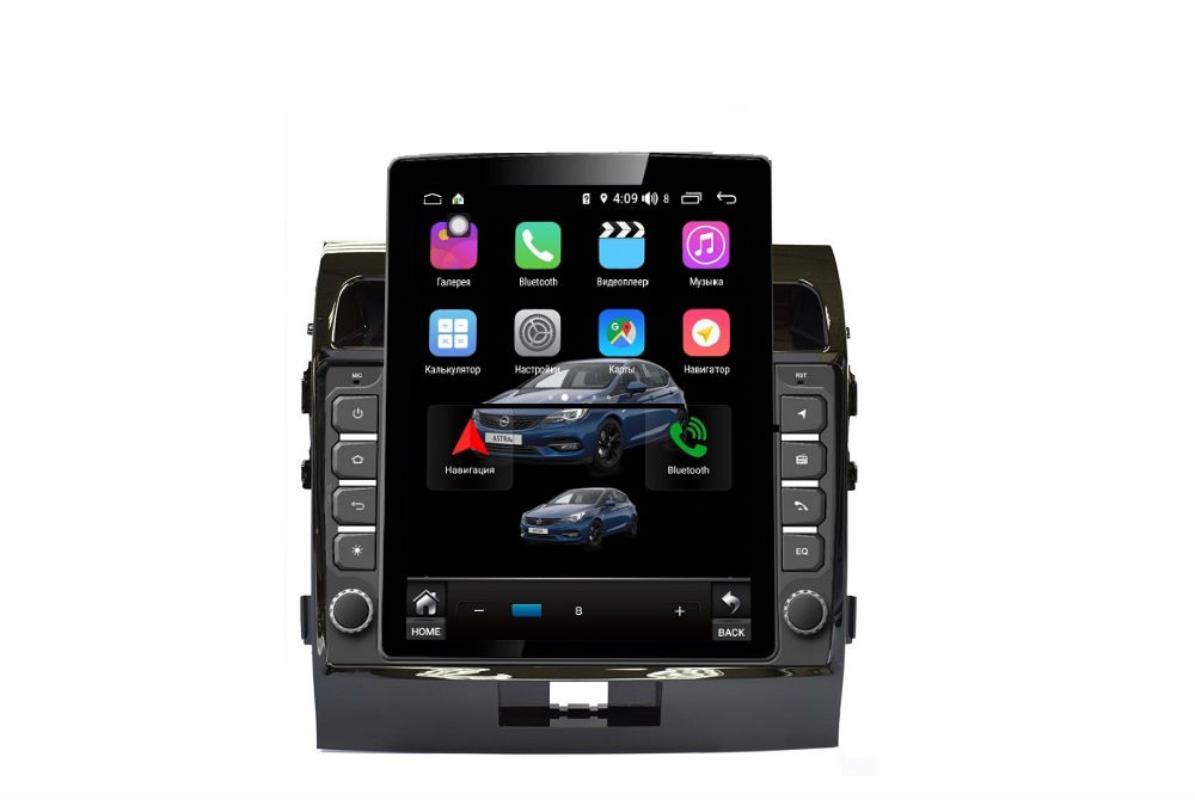 Штатная магнитола FarCar s300+SIM 4G для Toyota Land Cruiser 200 на Android (RT381R) (+ Камера заднего вида в подарок!)