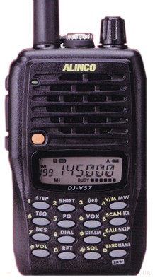 Портативная рация Alinco DJ-V57 alinco dj a40