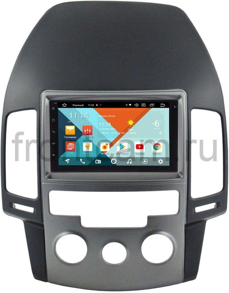Магнитола в штатное место 2 din Hyundai i30 I 2007-2012 (с кондиционером) Wide Media MT7001PK-2/16-RP-HDI3M-102 на Android 9.1 (DSP 3G-SIM) (+ Камера заднего вида в подарок!)