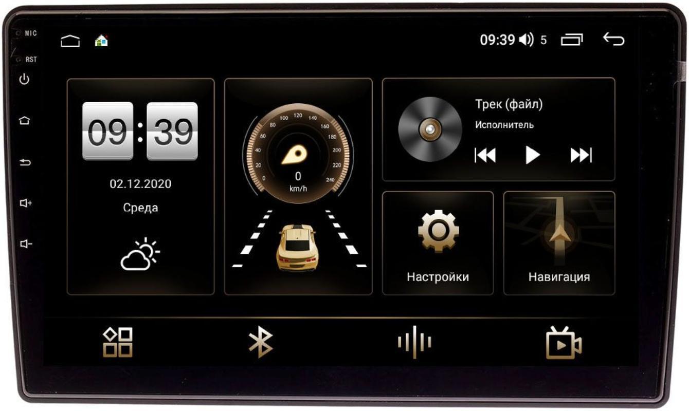 Штатная магнитола LeTrun 3799-1130 для Chrysler 300C I, Sebring III, Town Country V, Grand Voyager V 2008-2015 на Android 10 (4/64, DSP, QLed) (+ Камера заднего вида в подарок!)