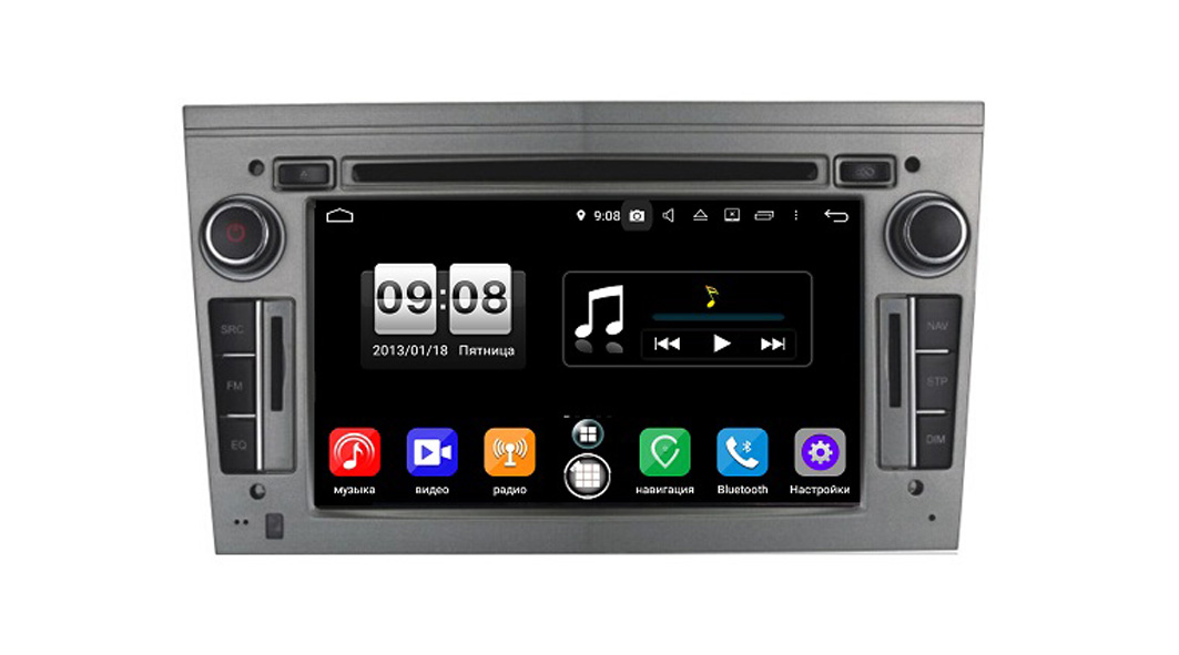 цена на Штатная магнитола FarCar s250 для Opel Astra, Vectra, Corsa 2004-2011 на Android (RA019) (+ камера заднего вида)