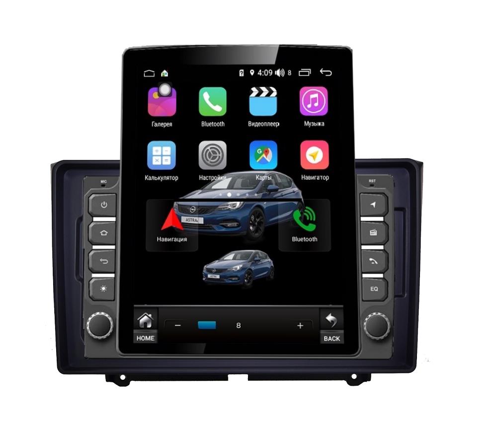 Штатная магнитола FarCar s300+SIM 4G для Lada Granta на Android (RT1206R) (+ Камера заднего вида в подарок!)