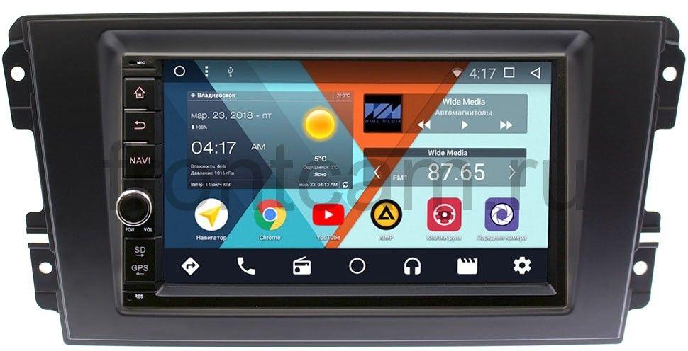 Штатная магнитола Wide Media WM-VS7A706NB-1/16-RP-DTOD-95 для Datsun On-Do, Mi-Do 2014-2019 Android 7.1.2 (+ Камера заднего вида в подарок!)