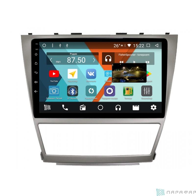 Штатная магнитола Parafar с IPS матрицей для Toyota Camry V40 на Android 8.1.0 (PF064K) автомобильный коврик seintex 84980 для toyota camry