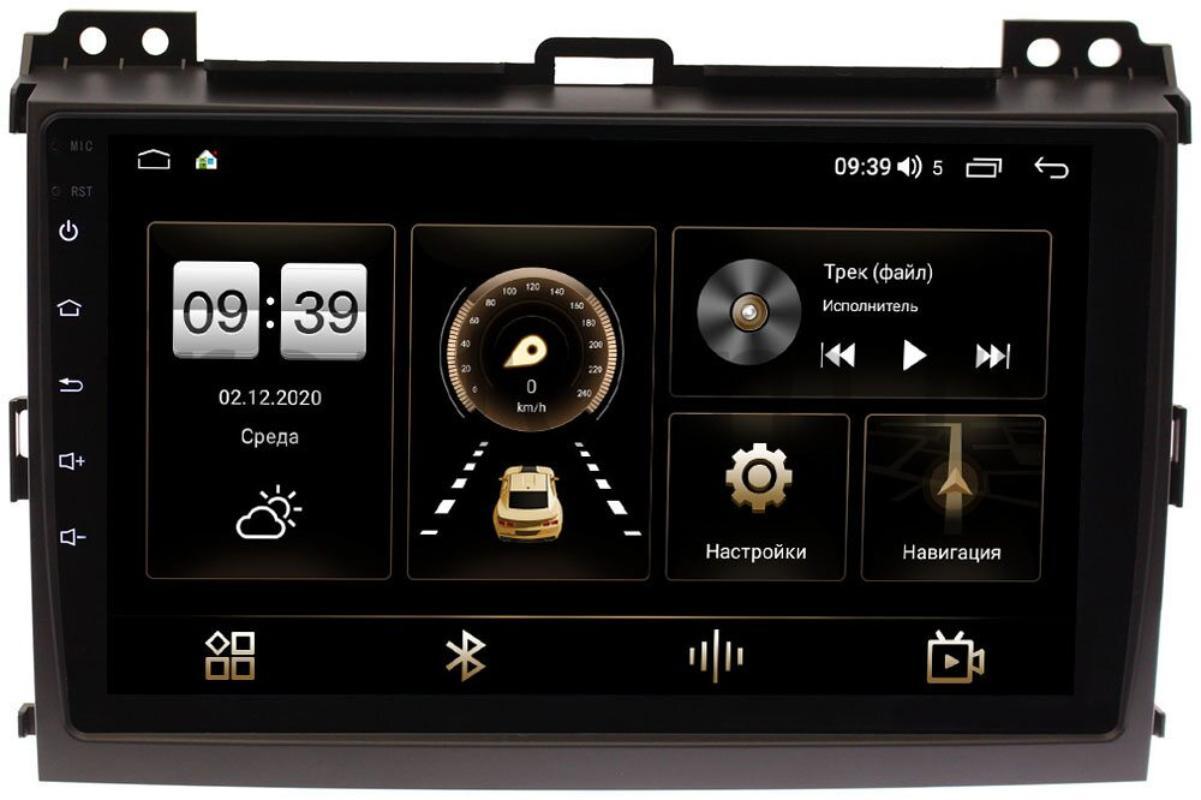 Штатная магнитола Toyota LC Prado 120 2002-2009 с усилителем LeTrun 4196-9064 на Android 10 (6/128, DSP, QLed) С оптическим выходом (+ Камера заднего вида в подарок!)