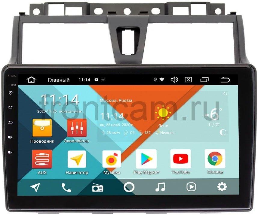 Штатная магнитола Geely Emgrand EC7 2014-2018 (тип 2) Wide Media KS9263QM-2/32 DSP CarPlay 4G-SIM Android 10 (+ Камера заднего вида в подарок!)