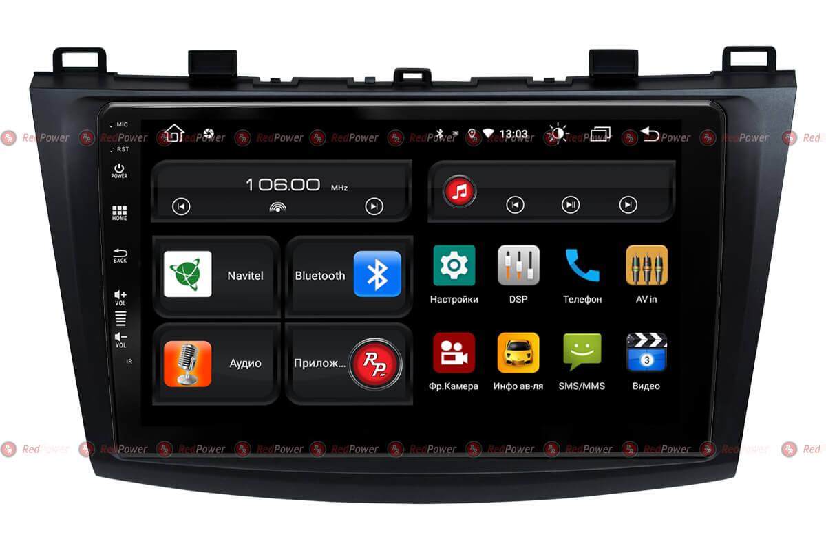 Автомагнитола для Mazda 3 (2009-2013 гг.) RedPower 61034 (+ Камера заднего вида в подарок!)