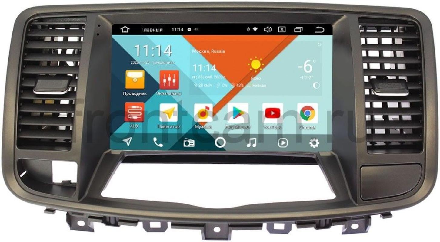 Штатная магнитола Nissan Teana II 2008-2013 Wide Media KS9213QM-2/32 DSP CarPlay 4G-SIM на Android 10 (+ Камера заднего вида в подарок!)