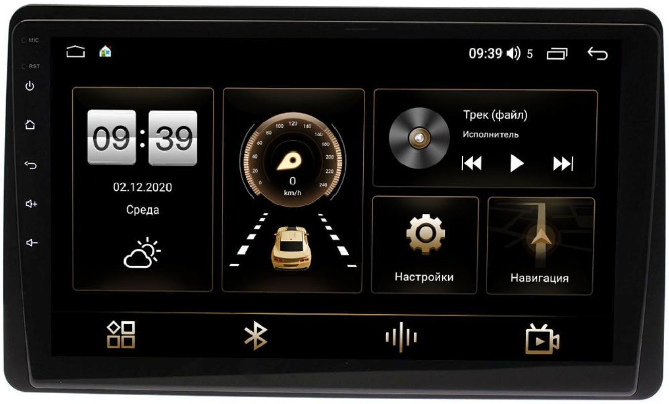 Штатная магнитола LeTrun 4165-1095 для Renault Arkana I 2019-2020 на Android 10 (4G-SIM, 3/32, DSP, QLed) (+ Камера заднего вида в подарок!)