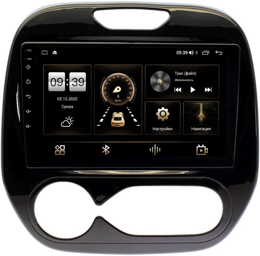 Штатная магнитола LeTrun 4166-9186 для Renault Kaptur 2016-2021 (печка) на Android 10 (4G-SIM, 3/32, DSP, QLed) (+ Камера заднего вида в подарок!)