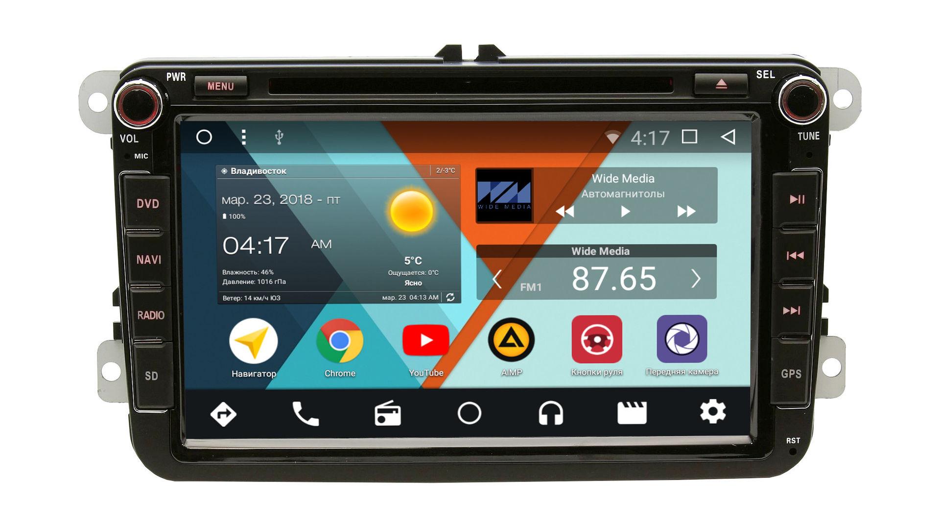 Штатная магнитола Volkswagen Universal Wide Media WM-VS8A802-OC-2/32 Android 8 (+ Камера заднего вида в подарок!)
