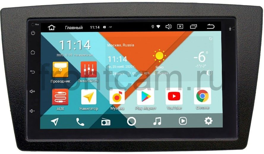 Штатная магнитола Lada Granta I, Kalina II 2013-2018 Wide Media MT7001PK-2/16-RP-LDGR-07 на Android 9.1 (DSP 3G-SIM) (+ Камера заднего вида в подарок!)