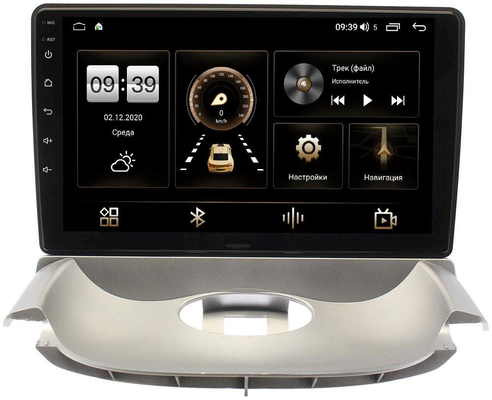 Штатная магнитола LeTrun 4196-9196 для Peugeot 206 1998-2012 на Android 10 (6/128, DSP, QLed) С оптическим выходом (+ Камера заднего вида в подарок!)
