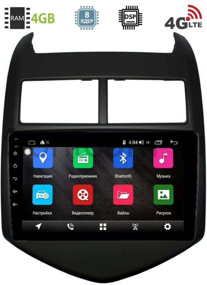 Штатная магнитола Chevrolet Aveo II 2011-2018 LeTrun 2786-2944 на Android 8.1 (8 ядер, 4G SIM, DSP, 4GB/64GB) 9009 (+ Камера заднего вида в подарок!)