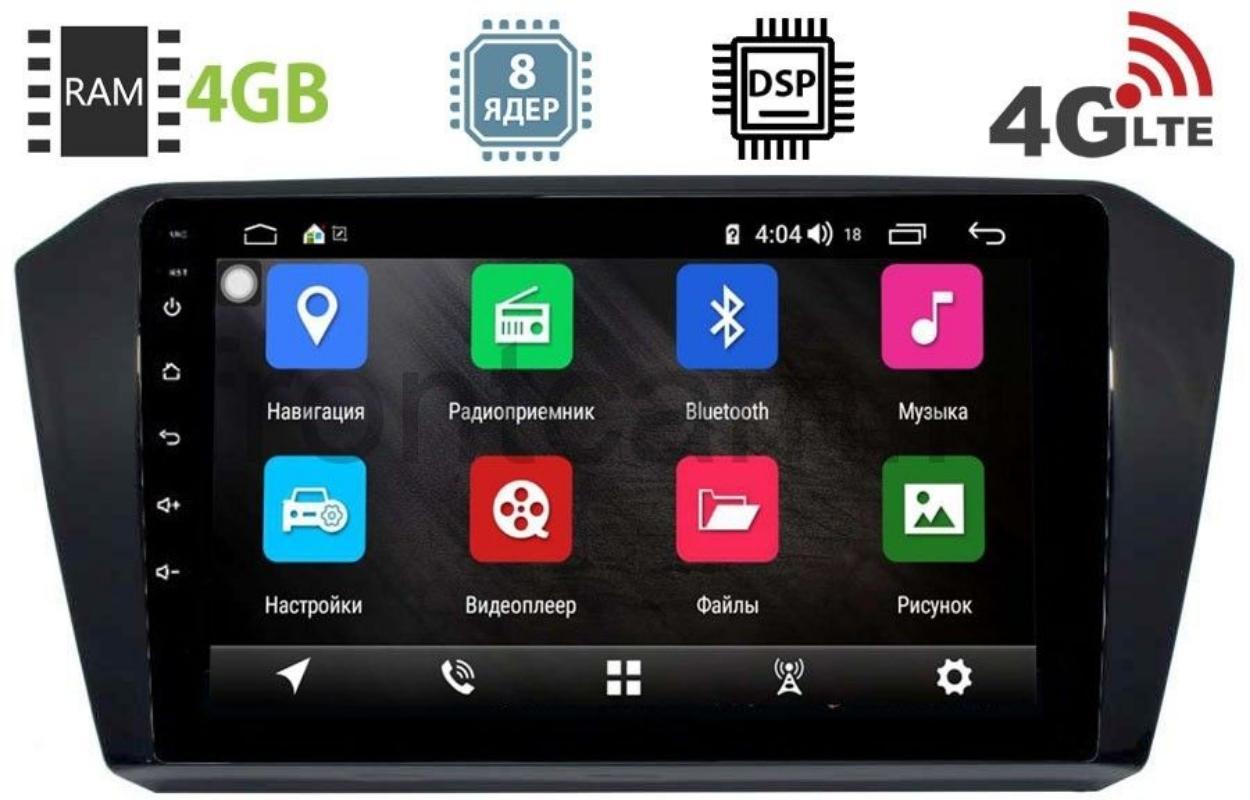 Штатная магнитола Volkswagen Passat B8 2015-2019 LeTrun 2758-2943 на Android 8.1 (8 ядер, 4G SIM, DSP, 4GB/64GB) (+ Камера заднего вида в подарок!)