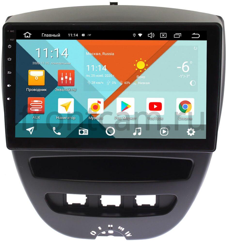 Штатная магнитола Peugeot 107 I 2005-2014 Wide Media KS10-1152QR-3/32 DSP CarPlay 4G-SIM Android 10 (API 29) (+ Камера заднего вида в подарок!)