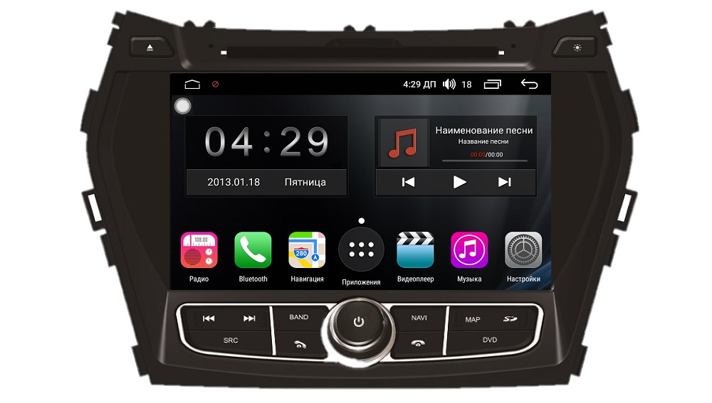 Штатная магнитола FarCar s300 для Hyundai Santa Fe 2012+ на Android (RL209) штатная магнитола гу m500 для hyundai santa fe 2018