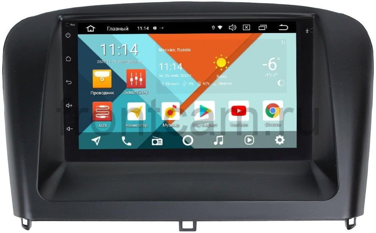 Штатная магнитола Chery Bonus (A13) 2011-2013 Wide Media KS7001QR-3/32-RP-Chery2-37 на Android 10 (DSP CarPlay 4G-SIM) (+ Камера заднего вида в подарок!)