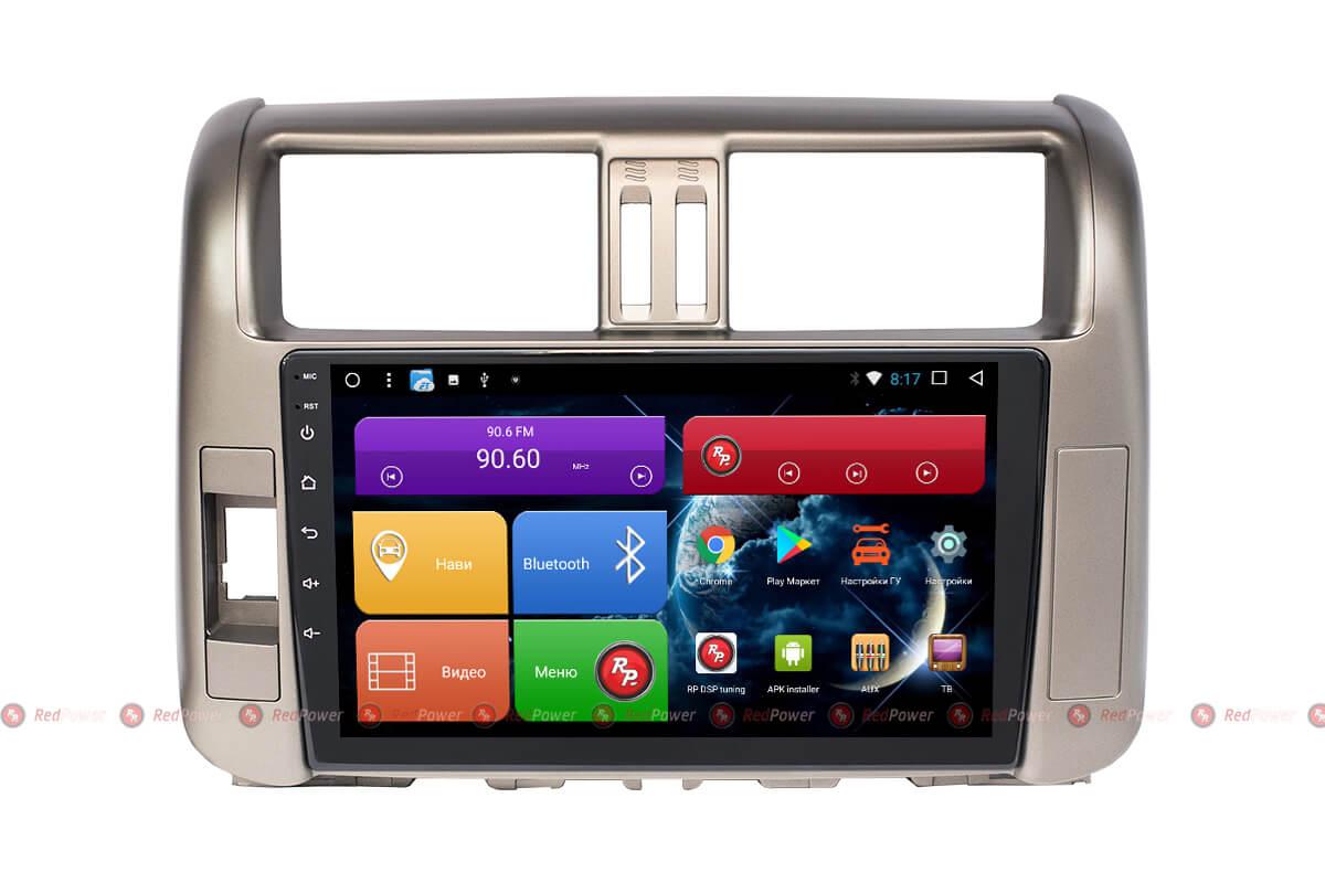 Автомагнитола для Toyota Prado 150 Redpower 31065 R IPS DSP ANDROID 7 (+ Камера заднего вида в подарок!)