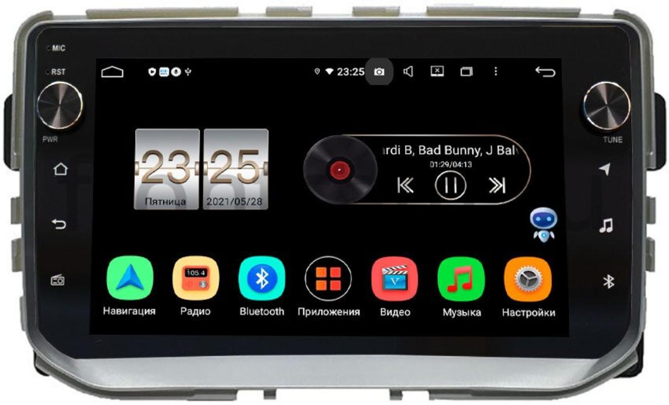 Штатная магнитола LeTrun BPX609-2842 для Haval H2 2014-2021 на Android 10 (4/64, DSP, IPS, с голосовым ассистентом, с крутилками) (+ Камера заднего вида в подарок!)