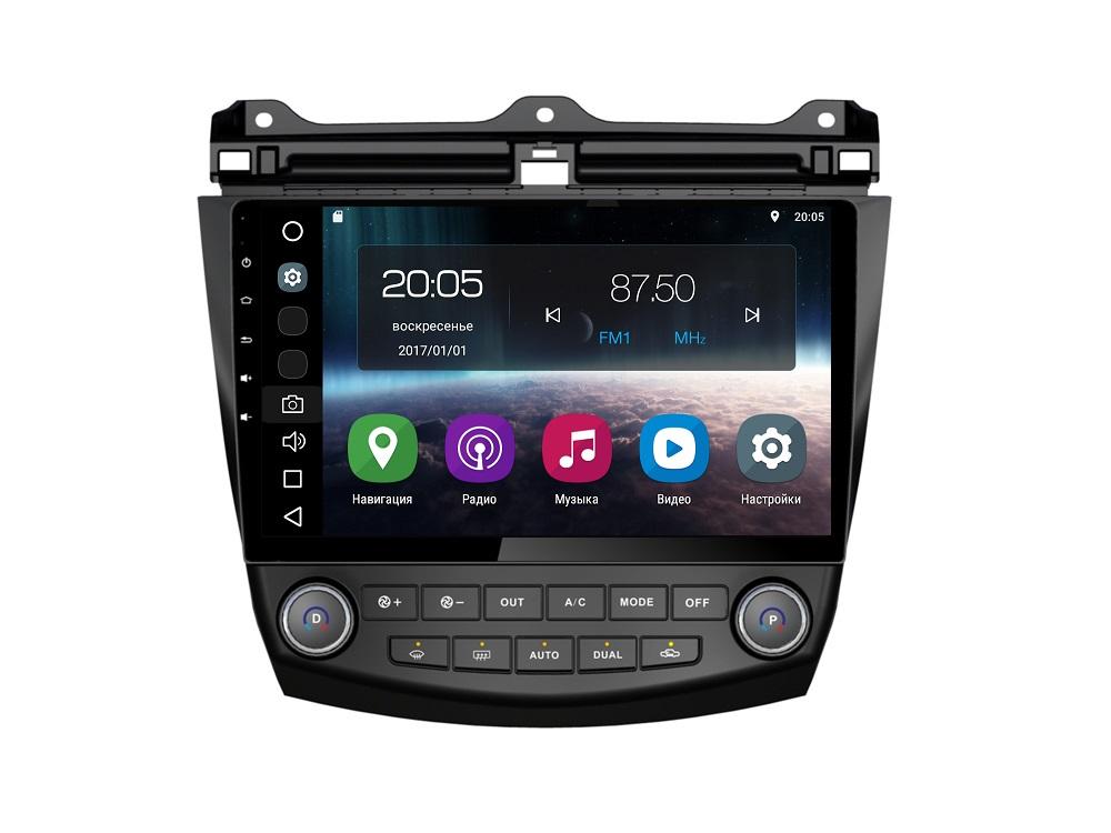 Штатная магнитола FarCar s200 для Honda Accord 7 (2002-2007) на Android (V809) (+ камера заднего вида) штатная магнитола farcar s200 для bmw e90 e91 e92 e93 на android a095