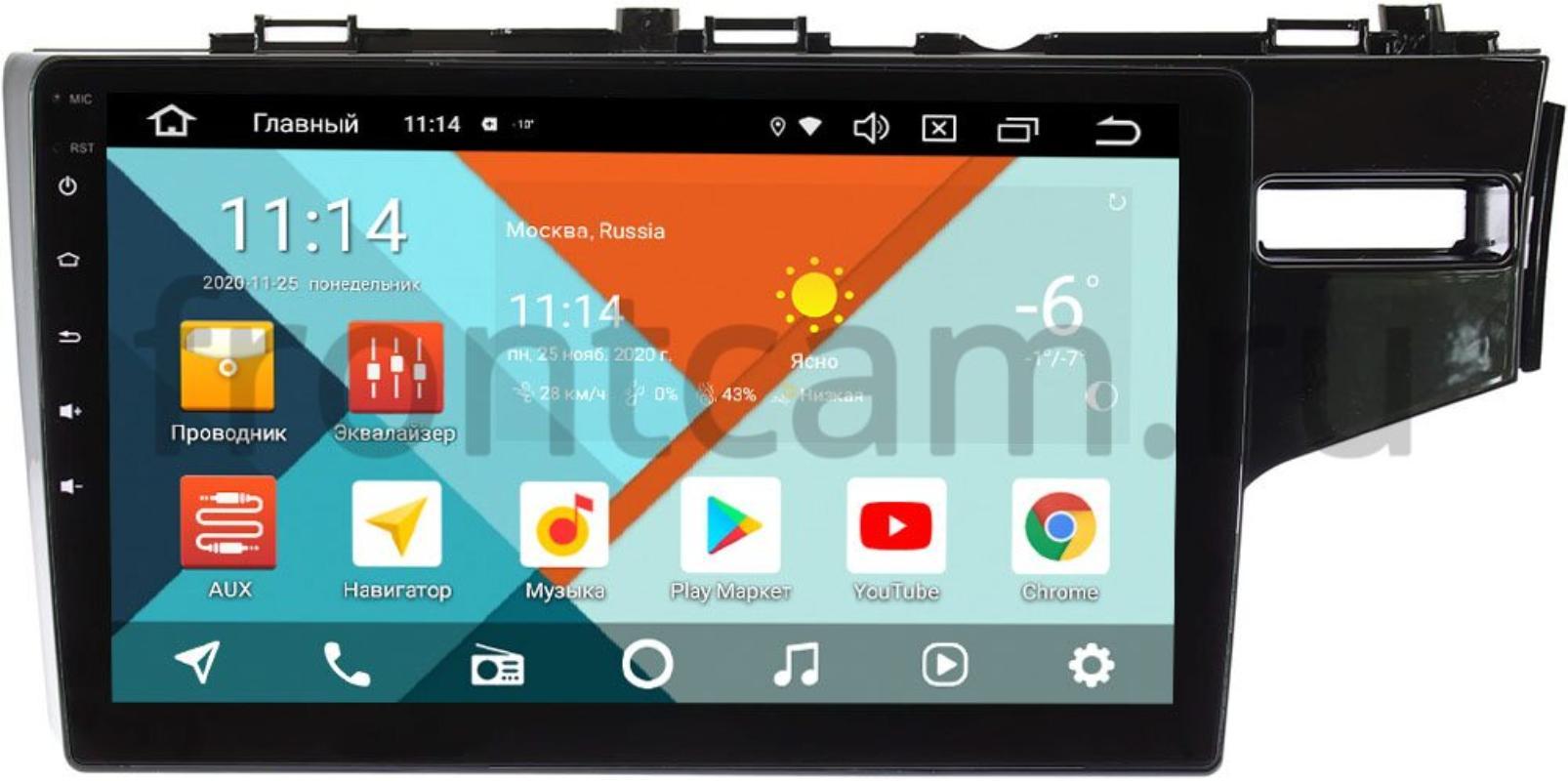 Штатная магнитола Honda Fit III 2013-2021 (правый руль) Wide Media KS10-508QR-3/32 DSP CarPlay 4G-SIM на Android 10 (API 29) (+ Камера заднего вида в подарок!)