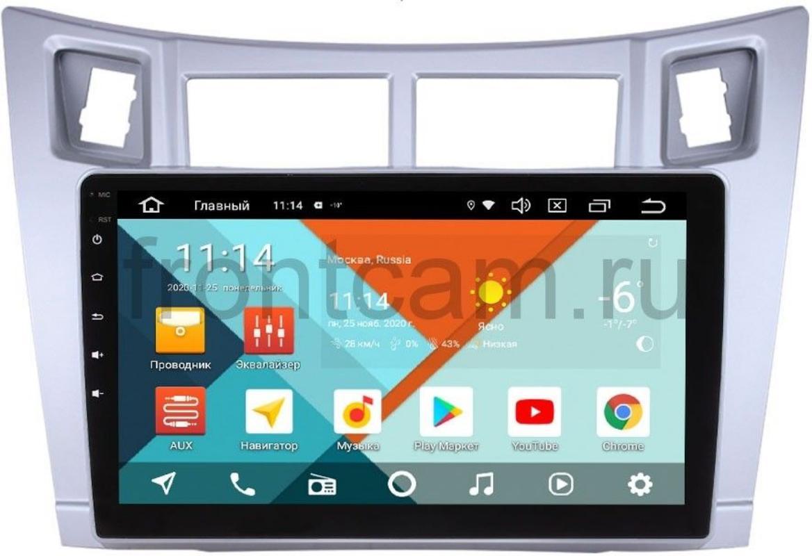 Штатная магнитола Toyota Yaris II (XP90) 2005-2010, Vitz II (XP90) 2005-2010 (серебро) Wide Media KS9-100QM-2/32 DSP CarPlay 4G-SIM на Android 10 (+ Камера заднего вида в подарок!)