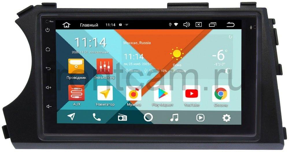 Штатная магнитола SsangYong Kyron, Korando, Actyon Wide Media MT7001PK-2/16-RP-SYAC-42 на Android 9.1 (DSP 3G-SIM) (+ Камера заднего вида в подарок!)