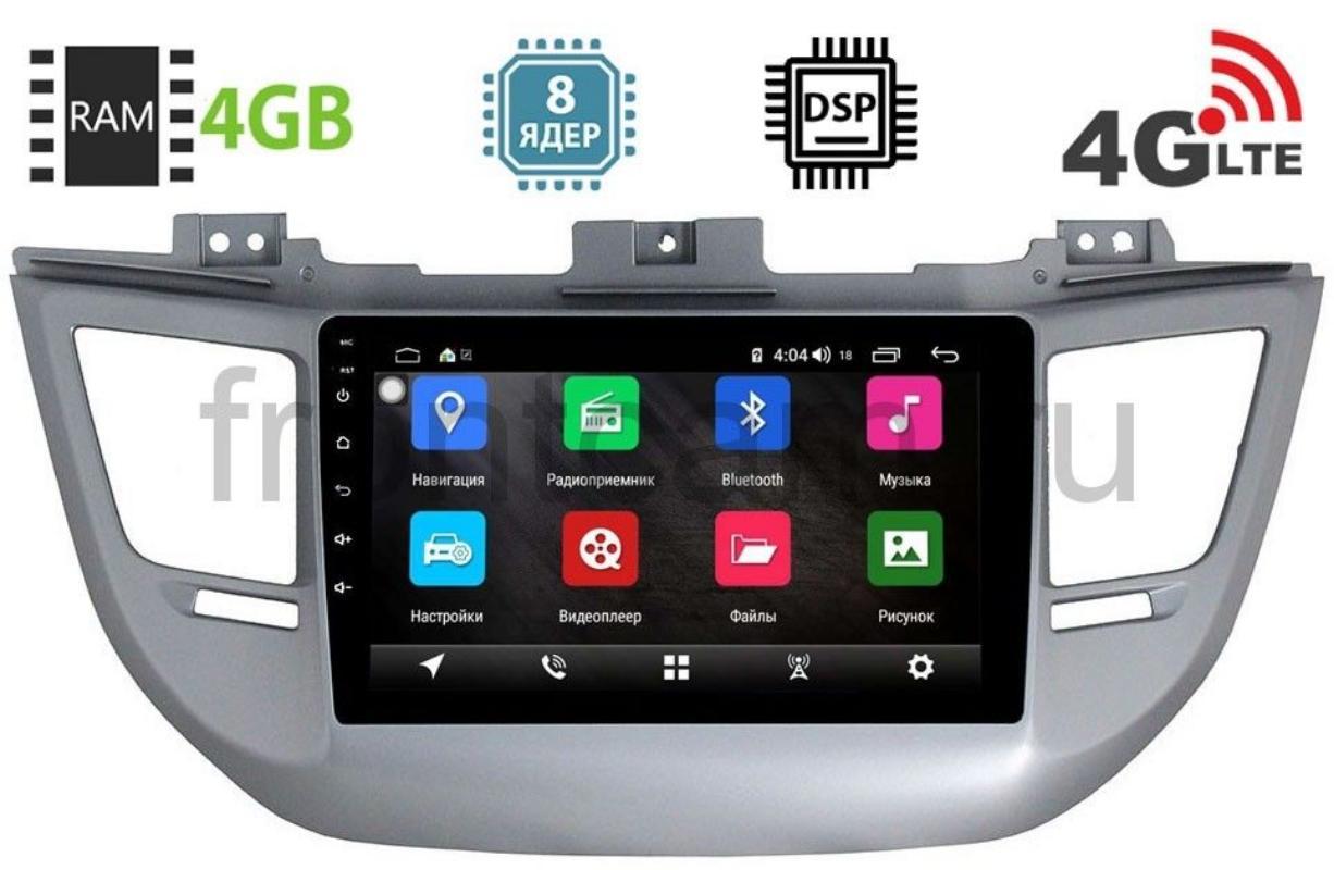 Штатная магнитола Hyundai Tucson III 2015-2018 LeTrun 1860-2944 на Android 8.1 (8 ядер, 4G SIM, DSP, 4GB/64GB) 9041/9042 (+ Камера заднего вида в подарок!)