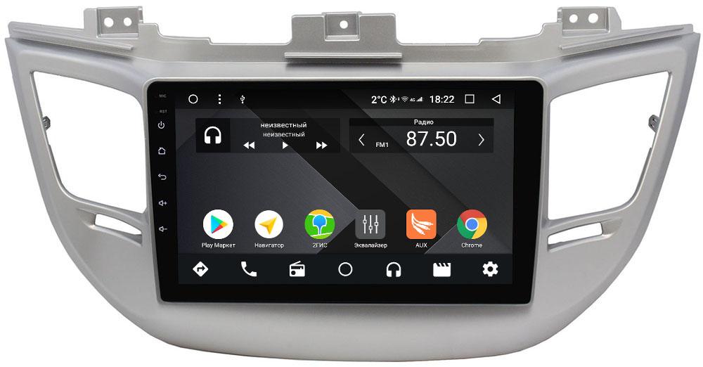 Штатная магнитола Hyundai Tucson III 2015-2018 Wide Media CF9042-OM-4/64 на Android 9.1 (TS9, DSP, 4G SIM, 4/64GB) для авто с камерой (+ Камера заднего вида в подарок!)