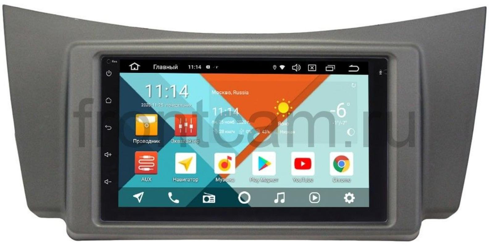 Штатная магнитола Lifan Smily I (320) Wide Media KS7001QR-3/32-RP-LF320-25 на Android 10 (DSP CarPlay 4G-SIM) (+ Камера заднего вида в подарок!)