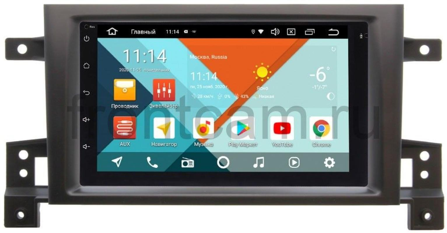 Штатная магнитола Suzuki Grand Vitara III Wide Media KS7001QR-3/32-RP-SZES3d-14 на Android 10(DSP CarPlay 4G-SIM) (+ Камера заднего вида в подарок!)