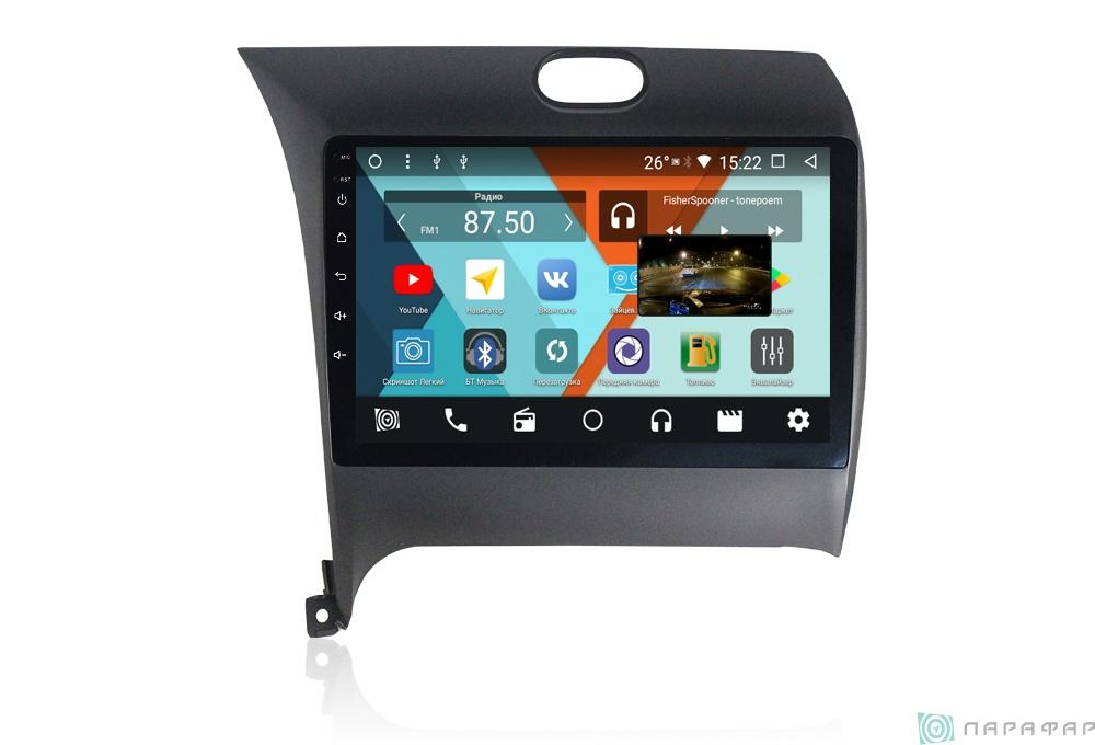 Штатная магнитола Parafar с IPS матрицей для Kia Cerato 2013+ на Android 8.1.0 (PF280K) штатная магнитола carmedia ol 9732 dvd kia cerato iii 2013