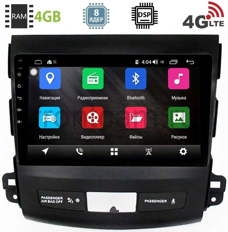 Штатная магнитола Mitsubishi Outlander II (XL) 2006-2012 LeTrun 1944-2944 на Android 8.1 (8 ядер, 4G SIM, DSP, 4GB/64GB) 9029/9058 (+ Камера заднего вида в подарок!)