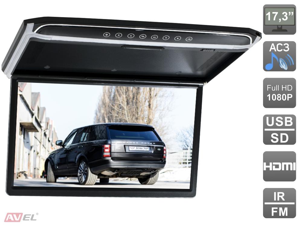 Фото - Потолочный монитор 17,3 со встроенным Full HD медиаплеером AVIS Electronics AVS1707MPP (черный) зеркало заднего вида со встроенным монитором 4 3 avis avs0410bm